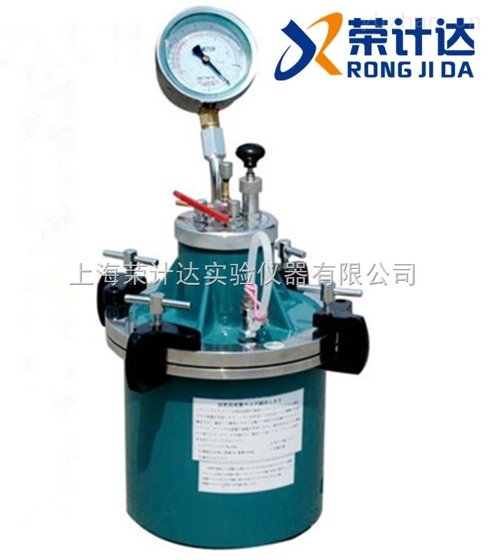 CA-3-直读混凝土含气量测定仪