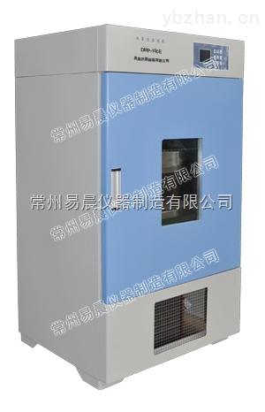 HZ-9311K-恒温振荡培养箱