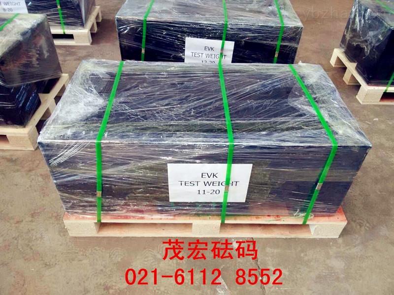 长方形铸铁砝码|1T出口材质砝码
