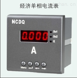 NCP120I-X1單相電流表-山東