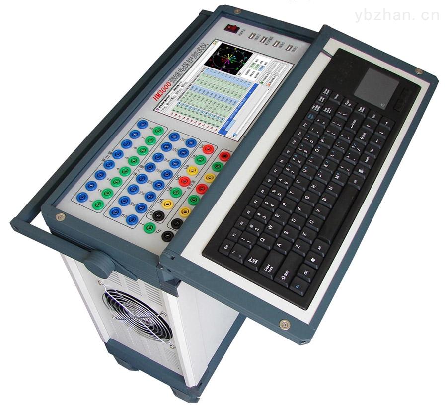 扬州工控机继电保护测试仪/三相继电保护测试仪/继保仪