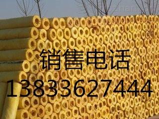 铝箔贴面岩棉管参考报价/岩棉隔音板厂家/外墙岩棉板各种规格