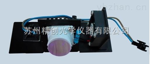 表面应力仪专用LED灯
