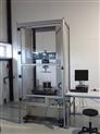 汽車空氣彈簧靜態力學試驗機