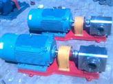 KCB銅輪齒輪泵