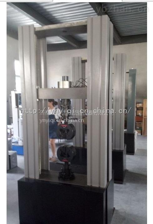 玻璃钢试验机|玻璃钢抗弯试验机厂商