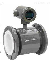 AC220V智能一体化电磁流量计