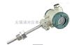 SBWRP-441PG溫度變送器熱電阻