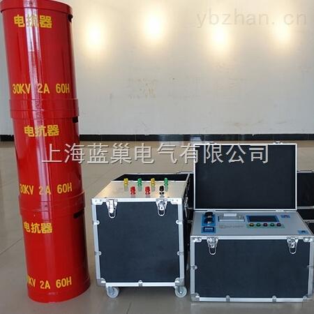 1000KVA/200KV/2.5A变频串联谐振试验成套装置