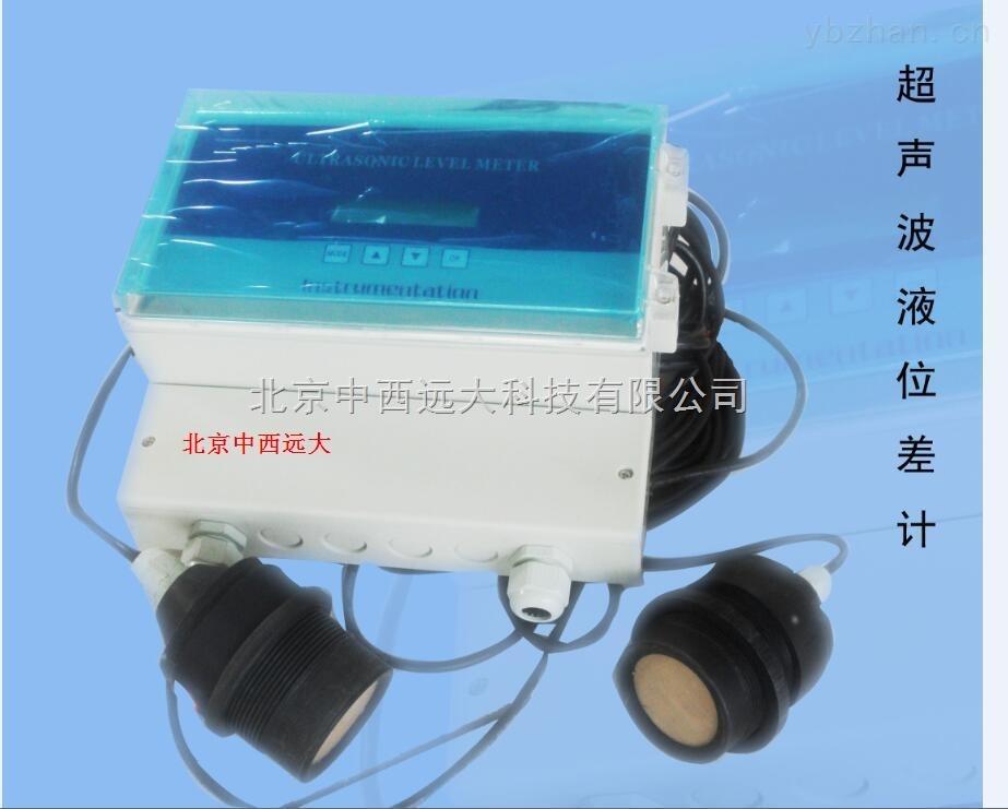 超声液液位差计(15) 型号:HZT01/TS-L300-CJ(15m,二线,四线)