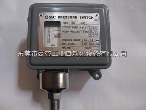 SMC机械式压力开关