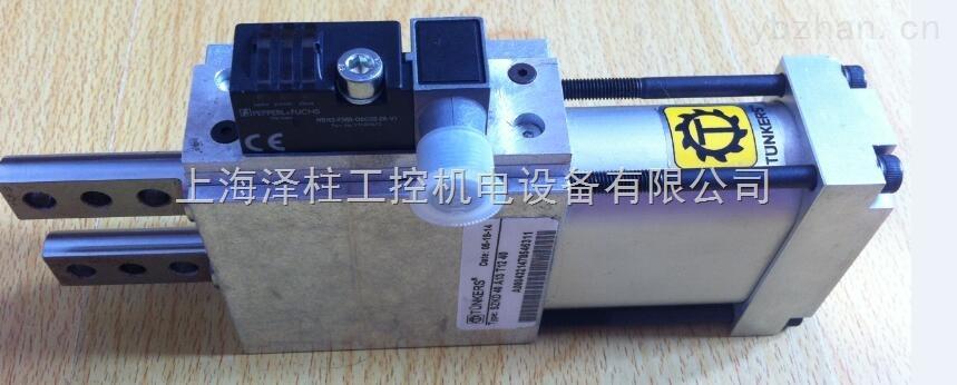 TUNKERS伸缩气缸SZKD 40 A13 T12 40-现货供应