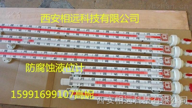 厂家直销山东潍坊诸城晋城电厂酸碱防腐蚀磁翻板液位计
