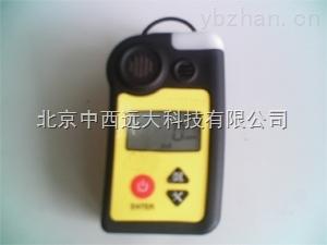 便携式气体检测仪/便携硫化氢检测报警仪 型号:KX11-M129488
