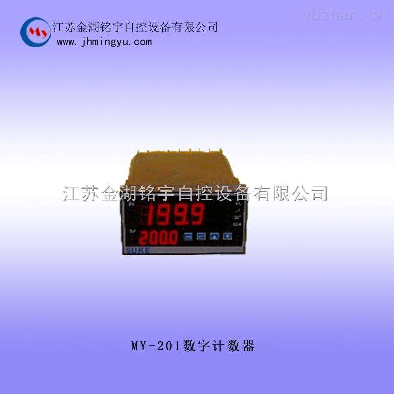 數字計數器價格 數字計數器廠家