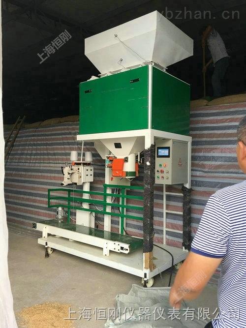 不锈钢化学肥料包装机