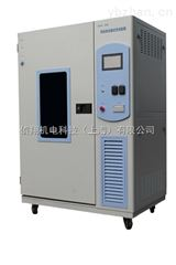 ZSW-H100A上海药品综合稳定性试验箱ZSW-H100A