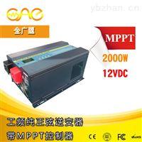 FSI-20212 2000W純正弦 電源轉換器
