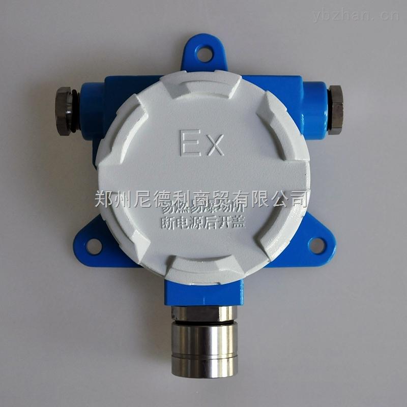燃气锅炉房专用可燃气体报警器工业防爆气体报警器