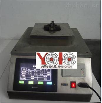 密封件油封径向力动静态测量仪