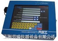 LPT低应变桩基完整性测试仪
