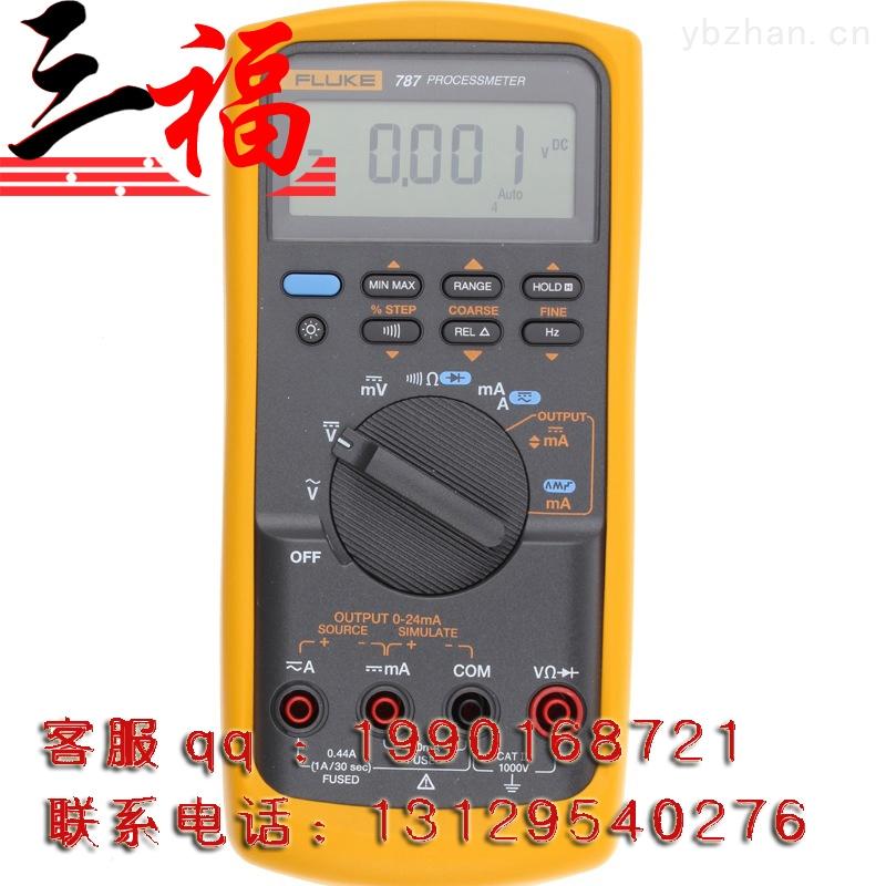 福禄克Fluke787过程万用表内置4-20毫安信号发生器原装正品