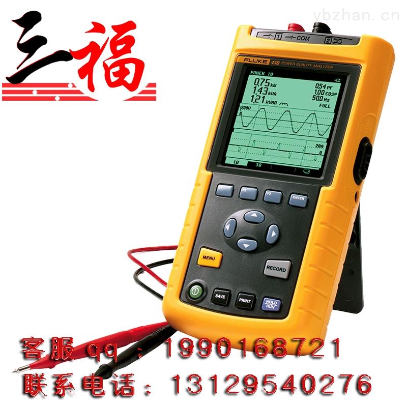 福禄克Fluke43B单相电能质量分析仪原装正品