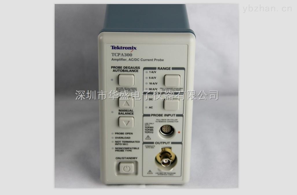 泰克TCPA300电流探头放大器 TCPA300