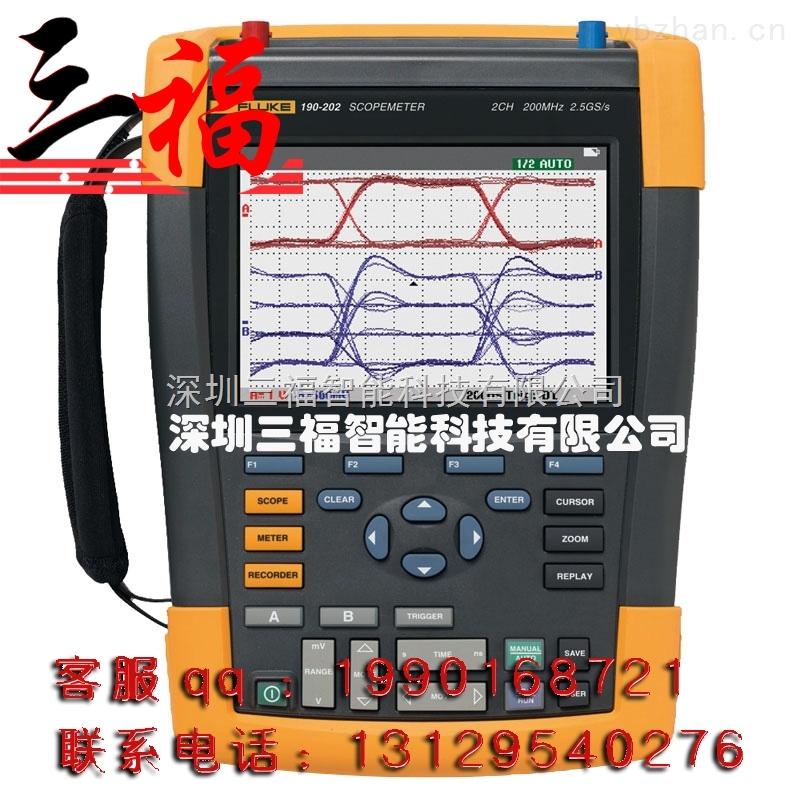 福禄克红色Fluke190-102S双通道100MHz示波器原装正品