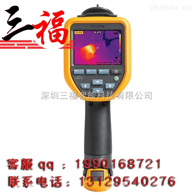 福禄克Fluke ST20MAX手持式红外测温仪原装正品