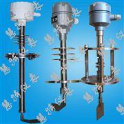 高温保护管型防爆阻旋料位计