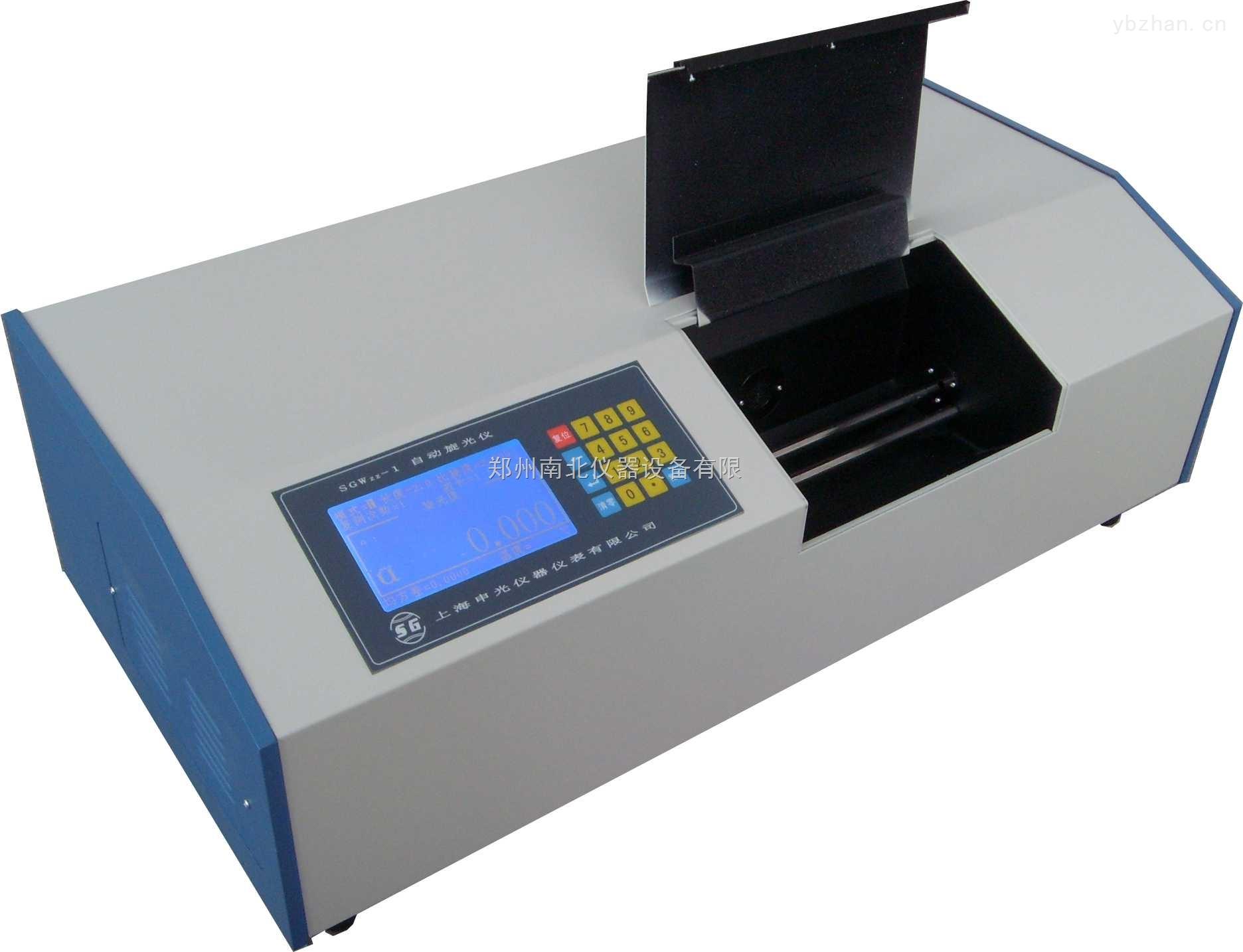 旋光仪/自动旋光仪价格