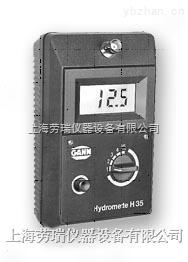 GANN HT65木材水分仪