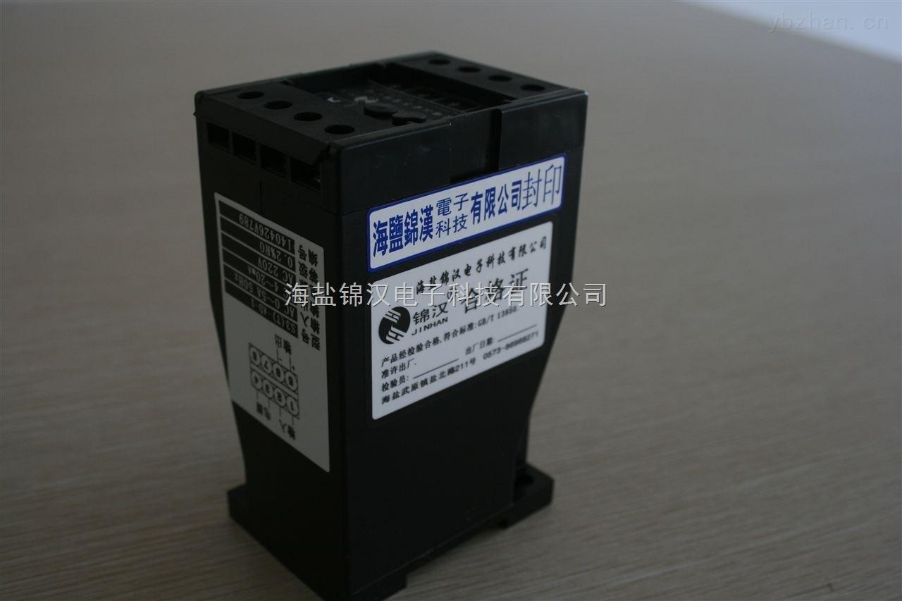 S3(T)-AD交流电流变送器