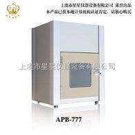 APB-777高效过滤传递窗