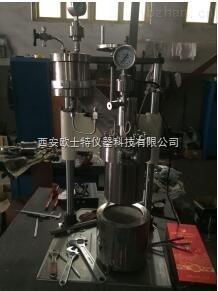 高压反应釜生产厂家