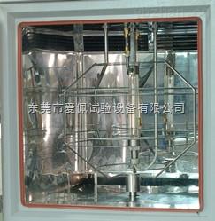 水冷型氙灯耐气候试验箱/氙灯老化测试的设备