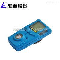便携式氧气报警器三重报警氧气检测仪