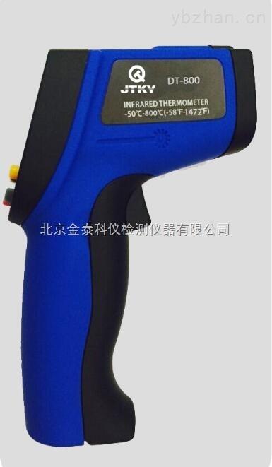 北京手持式DT-800型红外测温仪