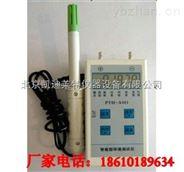 PTH-A501智能型环境测试仪大气压表