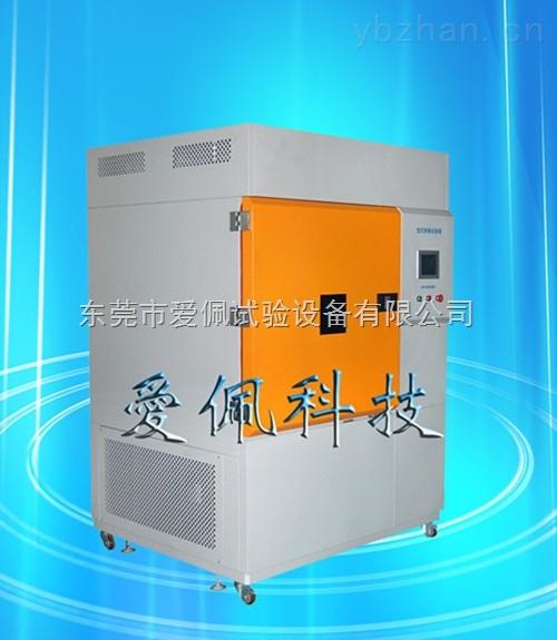 廣州氙燈老化實驗儀器/國產氙弧燈陽光老化試驗箱