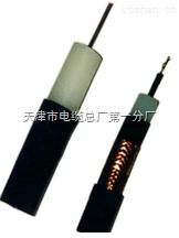 矿用视频监控电缆MSYV系列