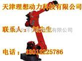 新松焊接机器人生产线,智能工业机器人养护