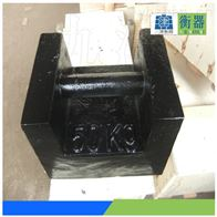50公斤铸铁砝码|50公斤铸铁砝码价格