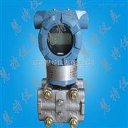 辽阳仪表电容式压力/差压变送器