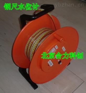 钢尺水位计 井深测量仪 型号:HLG-100