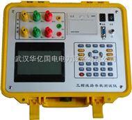 HYXL-50工频线路参数测试仪