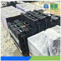 上海20kg铸铁砝码价格多少|20kg标准砝码