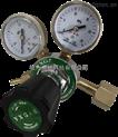 151普通型小型減壓器
