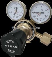 G152系列气瓶减压器